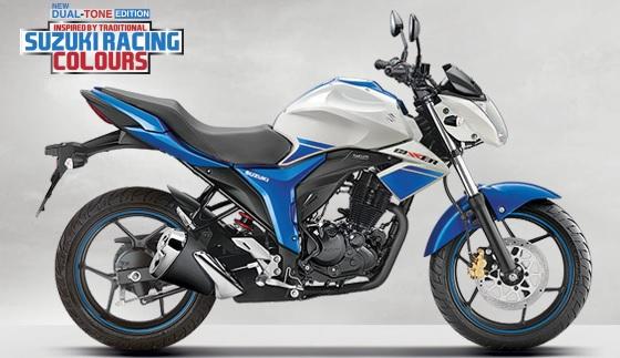 SUZUKI MOTORCYCLE GIXXER CSD PRICE LIST AHMEDABAD
